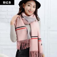 围巾女冬天百搭韩版长款加厚披肩冬季可爱学生两用条纹仿羊绒围脖
