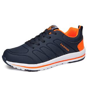 新款男鞋秋冬季男士新款跑步运动鞋男小白鞋休闲板鞋潮鞋子男