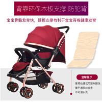 婴儿推车可坐可躺轻便折叠婴儿车双向儿童宝宝小孩手推车