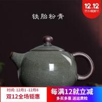 中式茶壶 手工泡茶壶 茶具水壶 冰裂过滤西施壶 汝窑陶瓷茶壶