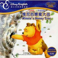 小熊维尼温馨双语故事:维尼的蜂蜜大战.小猪皮杰的烦恼(迪士尼英语家庭版)