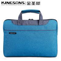 金圣斯(KINGSONS)笔记本电脑包内胆包轻便单肩手提包