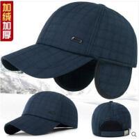 男冬季帽子保暖护耳帽户外百搭休闲棒球帽鸭舌帽秋冬加绒帽子