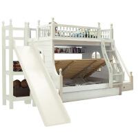 简易木床上下床 美式高低床实木子母床全实木儿童床带滑梯多功能 +梯柜+滑梯+气动高箱