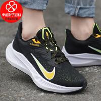 Nike耐克男鞋秋新款AIR ZOOM��|�震�\�有�跑步鞋CJ0291-007