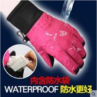 手套 男女童滑雪手套 防风保暖手套 儿童滑雪手套 男童女童触屏防寒保暖手套