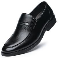 波图蕾斯热销爆款男式皮鞋男士新品正装鞋英伦套脚商务休闲鞋男 1805