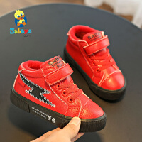 【3折价:89元】芭芭鸭2018冬季新款儿童二棉鞋高帮男童皮鞋冬季加绒保暖女童棉靴