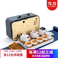 陶瓷功夫茶具套装家用一壶四杯礼品定制ogo便携包快客杯户外旅行