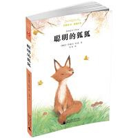 �H近母�Z �典童�� �嗤��g本 �明的狐狐
