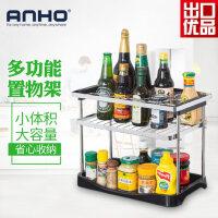 ANHO厨房置物架三层不锈钢调味料置物收纳架多功能落地调料架子  碗碟架