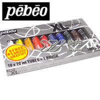 法国贝碧欧专业油画颜料XL10色/20色套装*20ml 内送画笔 920