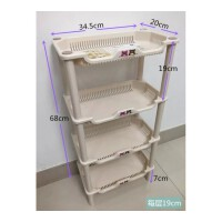 小号35cm长方形置物架20cm宽可加高2层收纳层架3层夹缝塑料整理架 四层 68cm高