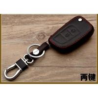 新款适用于长安CX30欧力威悦翔V3悦翔V5欧诺志翔汽车钥匙包遥控套