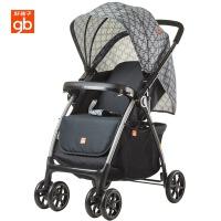 gb好孩子婴儿推车宝宝高景观轻便双向推行可坐可躺手推车C261