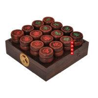 御雅 印度小叶紫檀红木象棋套装 非洲黑檀木象棋盒 实木中国象棋