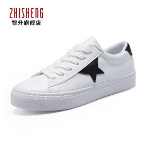 2018年春季小白鞋女系带板鞋平底休闲鞋韩版学生帆布鞋厚底白色绑带球鞋