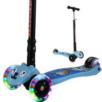 炫梦奇儿童滑板车2-6岁-12岁-16岁四轮小孩折叠闪光滑滑车宝宝踏板车 三两轮摇摆滑轮车幼儿脚踏车 蓝色