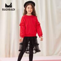 【2件3折:96】巴拉巴拉旗下 巴帝巴帝女童套装套裙19春新款网纱裙裤黑红中大童