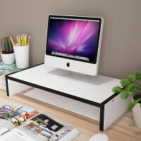 亿家达电脑显示器增高架办公桌面收纳盒键盘底座托支架置物整理架子