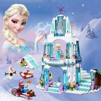 乐高积木女孩系列公主梦迪士尼城堡拼装别墅儿童益智力玩具5-14岁