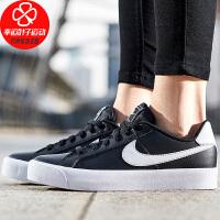 Nike耐克女鞋板鞋秋季COUPT ROYALE AC休闲运动鞋AO2810-001