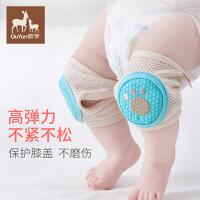 欧孕婴儿学步护膝儿童防摔宝宝0-2岁婴儿学步爬行小孩护膝套夏