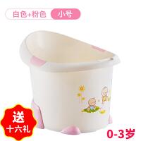 宝宝洗澡桶儿童浴桶大号加厚小孩洗澡桶宝宝泡澡桶儿童沐浴桶婴儿