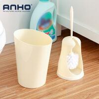 ANHO 家用塑料客厅厨房卫生间垃圾桶套装 创意欧式无盖马桶刷纸篓套装垃圾桶
