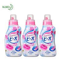 3瓶超值装!花王 洗衣液公主玫瑰香820g*3温和无刺激易漂洗剂无荧光剂 日本