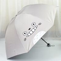 创意卡通雨伞龙猫遮阳伞黑胶太阳伞防晒伞三折叠晴雨伞女