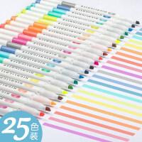 5支智牌荧光笔淡色系列双头标记笔小清新柔和学生彩色柔和记号做笔记的银光笔粗划糖果色套装ZP618