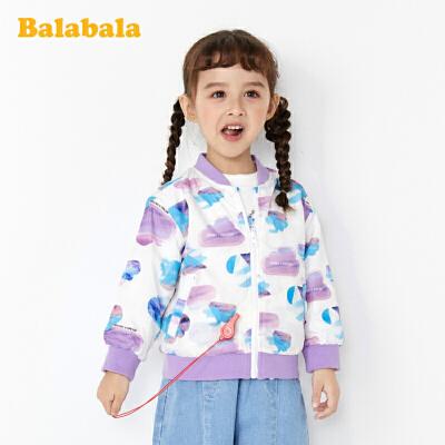 【满200减120】巴拉巴拉童装女童外套小童宝宝洋气春季2020新款棒球服儿童两面穿
