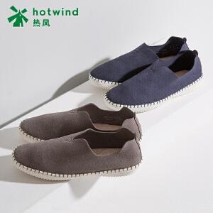 热风hotwind2018秋新款男鞋休闲鞋帆布鞋 平底冲孔男士鞋子H30M7116