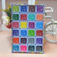 12色24色彩色海绵印台印泥 儿童手指画颜料 手工材料画画无毒