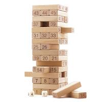 【当当自营】木玩世家 50片层层叠 儿童益智亲子游戏釜底抽薪奖惩桌游 EB009