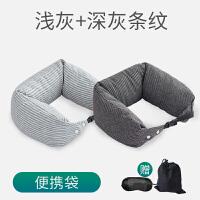 乳胶u形枕旅行便携车用飞机午睡护颈椎枕靠枕护颈枕脖子u型枕头