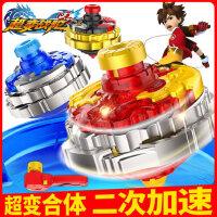 三宝超变战陀陀螺玩具三星升级拉线战斗圣焰红龙新款儿童男孩魔幻