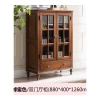 纯实木边柜书柜酒柜 山核桃木厅柜实木玄关柜 美式家具 整装