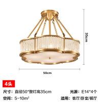 照明北欧简约创意圆形玻璃客厅卧室书房纯铜吊灯海淘美式吊 全铜