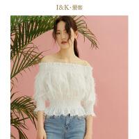 【3折到手价:60元】爱客2019夏季洋气白色一字肩流苏中袖罩衫褶皱短款上衣女
