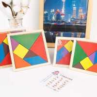 木质七巧板智力拼图 小学生学习文具幼儿园七巧板积木礼物批发
