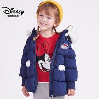 【到手价:264元】迪士尼宝宝童装迪斯尼重女童梭织中长款时尚连帽羽绒服2018冬上新