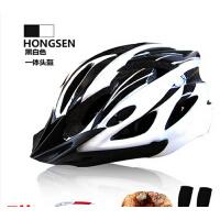 单车安全帽男女超轻公路车骑行头盔装备 山地车骑行一体成型头盔