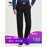 七匹狼休闲裤 中年男士时尚商务休闲直筒长裤子男装