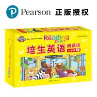 培生英语・阅读街:小学版1(小学1-2年级适用)――美国小学语言启蒙经典教材