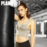 比瘦PLANK聚拢运动文胸女防震无钢圈运动内衣防卷边背心式健身瑜伽文胸 PK021