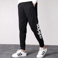 Adidas阿迪达斯 男裤 男子运动休闲训练长裤 BQ9101