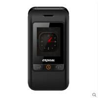 Capitel/首信 S900翻盖老人手机 大字大屏大声男女款老年手机