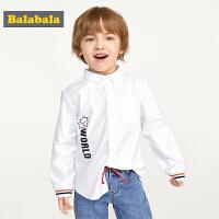 巴拉巴拉童装儿童衬衣男童休闲白色衬衫新款秋装宝宝上衣潮男